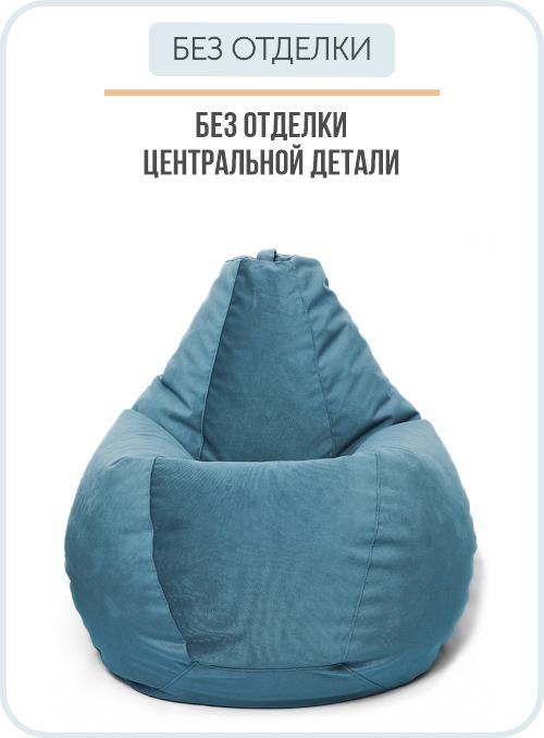 БЕЗ ОТДЕЛКИ
