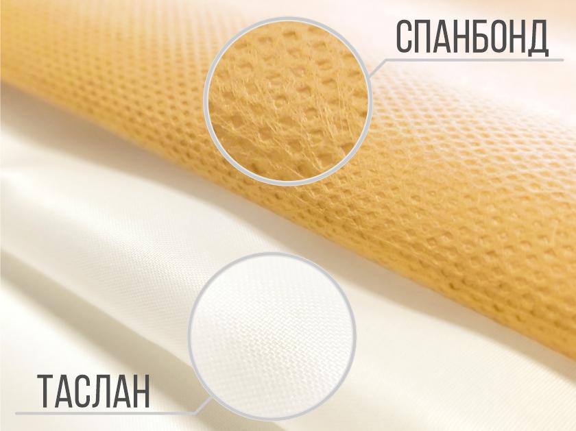 Ткань для чехла